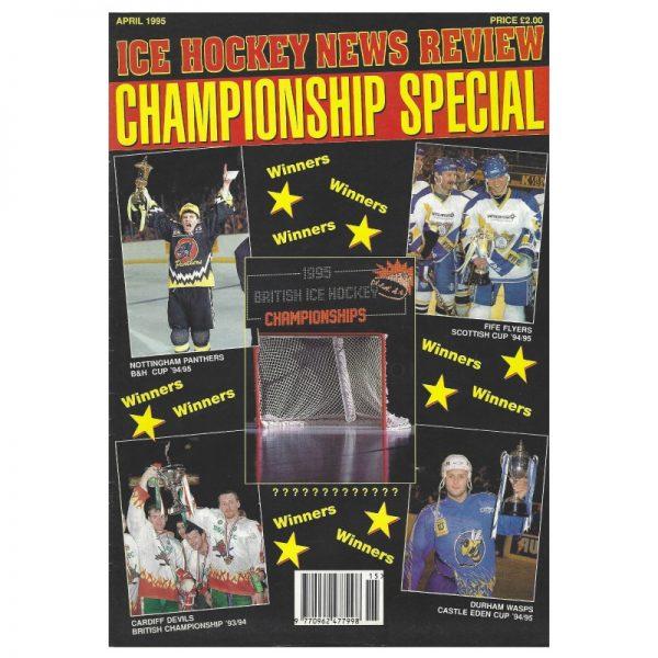 IHNR Championship Specials 1995